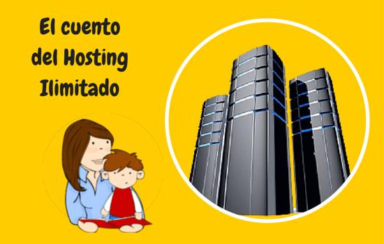 cuento del hosting ilimitado