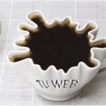 3 formas de estropear un diseño web
