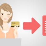 4 tips eficaces que puedes usar ahora mismo en tu página de destino